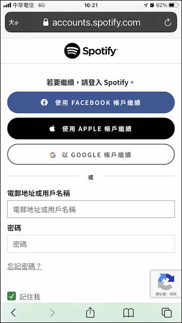 Timelineify:按發行年月日的排序,快速生成藝人歷年專輯歌曲的完整播放清單 ( Spotify )