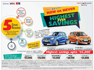 MARUTI SUZUKI HIGHEST SAVINGS OFFER