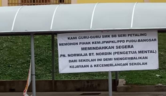 Banner halau pengetua