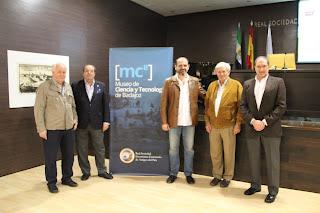 Logotipo Cartel Museo de la Ciencia y la Tecnología Badajoz