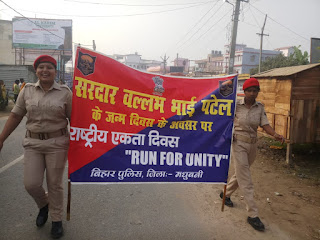 run-for-unity-madhubani