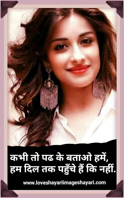BEST LOVE SHAYARI FOR BOYFRIEND WITH IMAGES.