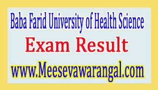 Baba Farid University of Health Science B.Sc Nursing IInd Year 2K16-MJ/2 2016 Exam Results