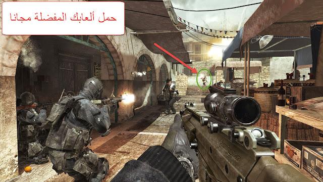 أفضل موقع عالمي لتحميل أي لعبة تبحث عنها مجانا الخاصة ب Ps3 + Xbox360 + Psp + Pc + Ps2