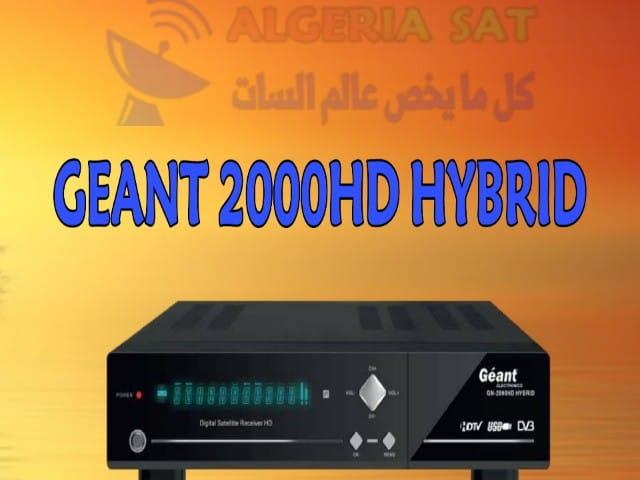 GEANT 2000 HD HYBRID- جديد جيون - geant