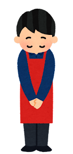 家電量販店の店員のイラスト2-2(男性・お辞儀)