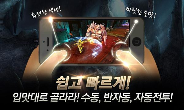 Hidden Apk Mod For Android