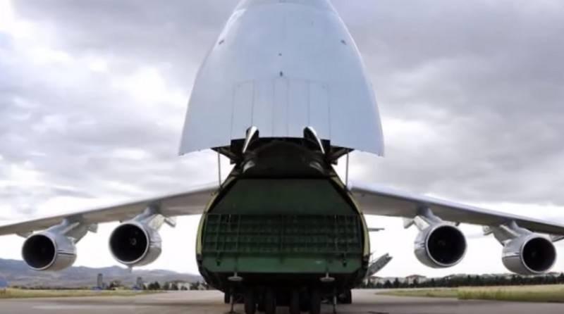 Pesawat kelima belas mendarat di Turki dengan komponen sistem pertahanan udara S-400