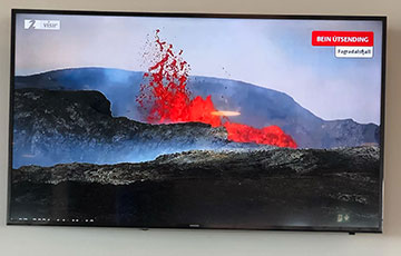 Volcano cam live display in IcelandAir club lounge (Source: Palmia Observatory)