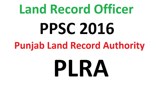 ppsc past papers 2016