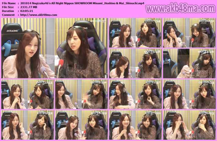 201014 Nogizaka46's All Night