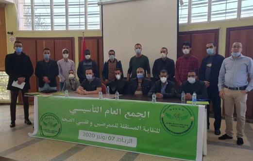نقابة الممرضين تطالب وزير الداخلية بوصل إيداع