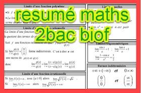résumé-2bac-biof-2019-mathsbiof  ملخص 2 جميع دروس الرياضيات الثانية بكالوريا دولي خيار فرنسية