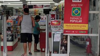 Comissão de Assuntos Econômicos aprova projeto que assegura continuidade da Farmácia Popular