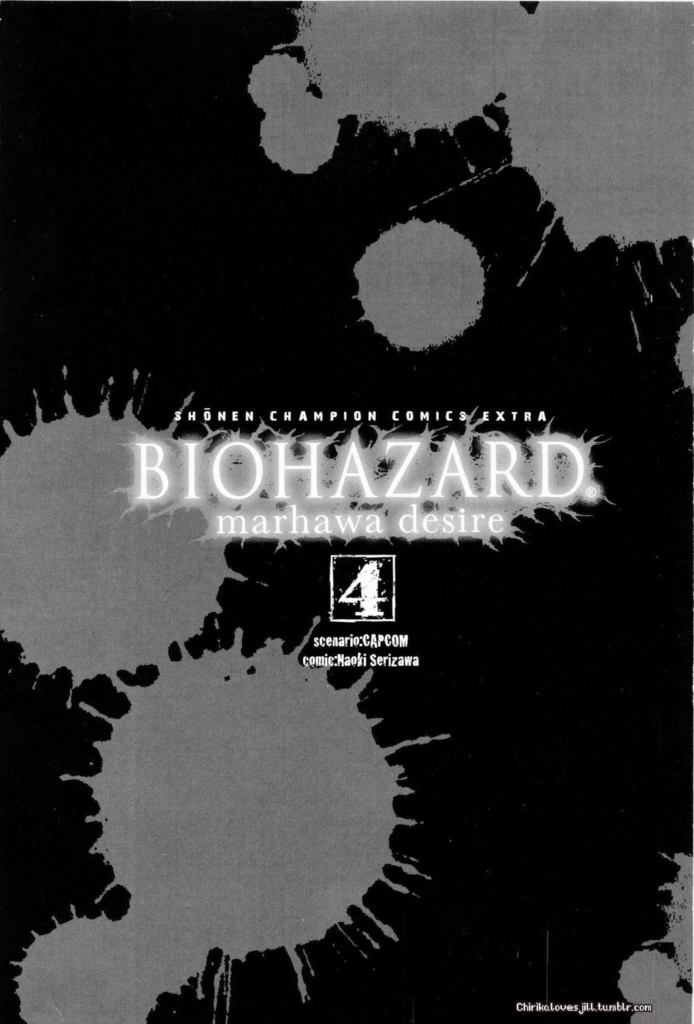 Resident Evil Biohazard Marhawa desire chapter 27: kén nhộng trang 2