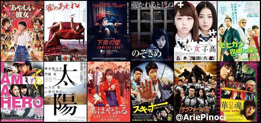 Film Jepang Rilis April 2016