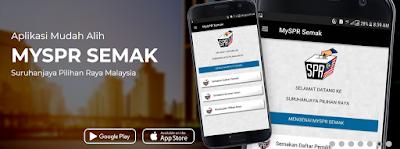 SEMAKAN ONLINE DAFTAR PEMILIH PILIHAN RAYA, Semakan di laman sesawang Suruhanjaya Pilihan Raya Malaysia (SPR), Semakan menggunakan mesej penghantaran, Aplikasi Mudah Alih MYSPR SEMAK