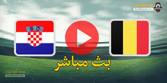 نتيجة مباراة بلجيكا وكرواتيا اليوم 6 يونيو 2021 في مباراة ودية