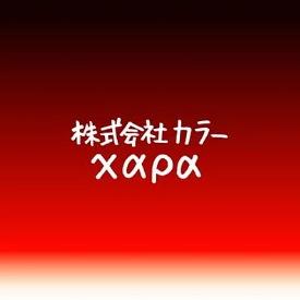 Studio Khara Produce Film Shin Ultraman untuk 2021