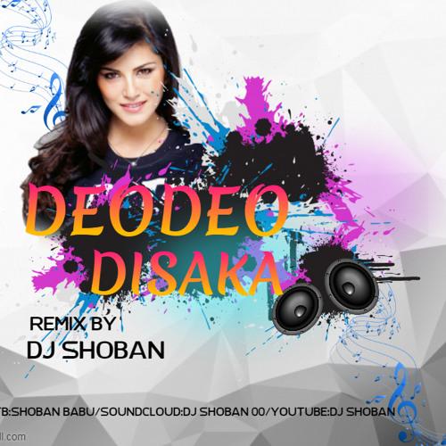 New Mashup Mp3 2018 Download: TELUGU NEW DJ SONG 2018 REMIX Dj Shoban
