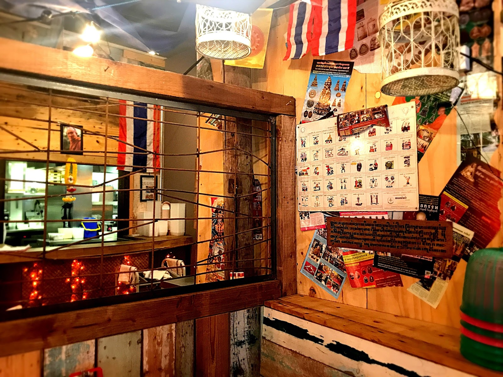 booth and walls Thaikhun