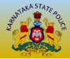 KSP Recruitment 2019 – 218 Special Reserve Police Constable Vacancy @ ksp.gov.in