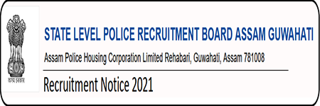 Assam Police SI Physical Efficiency Test 2021