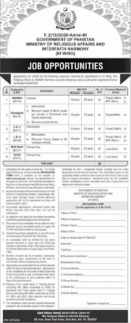 ministry-of-religious-affairs-jobs-application-form-2020-advertisement