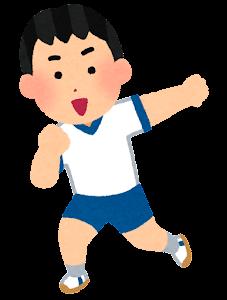 体育でダンスを踊る生徒のイラスト (男の子2)