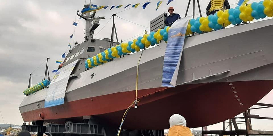 У Києві спустили восьмий бронекатер проєкту МБАК