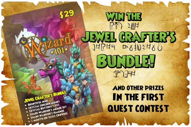 Wizard101 Jewel Crafter's Bundle Contest