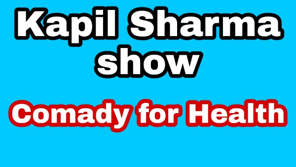 Kapil Sharma Show Benefits in Human Life