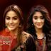 Yeh Rishta Kya Kehlata Hai : Mishti will reveal .....