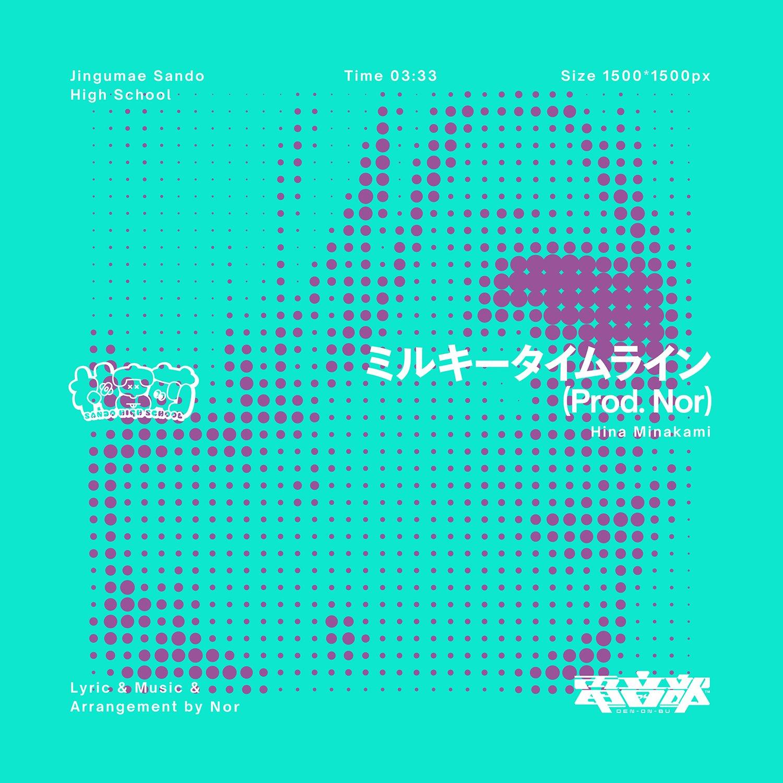DEN-ON-BU: ミルキータイムライン (Prod. Nor) Hina Minakami [2020.09.09+MP3+RAR]