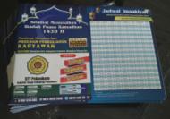 https://www.printcornerpekanbaru.com/2020/04/cetak-imsakiyah-pekanbaru.html