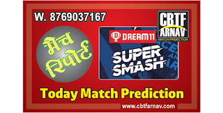 Super Smash T20 Today match prediction ball by ball Auckland vs Central Districts 21st 100% sure Tips✓Who will win Auckland vs Central Match astrology