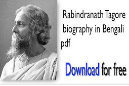 Rabindranath Tagore biography in Bengali pdf | download free [01 January 2020]