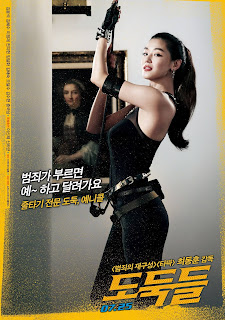 The Thieves (2012) 10 ดาวโจร ปล้นโคตรเพชร