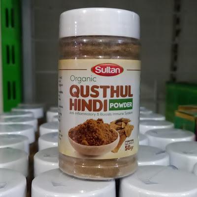 Sultan Organic QUSTHUL HINDI Powder 50 Gram Immune System