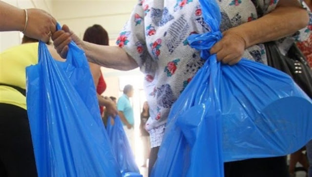 Θεσπρωτία: Διανομή Τροφίμων και Ειδών Βασικής Υλικής Συνδρομής