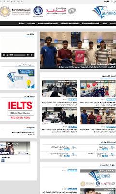 تصميم موقع انترنت الكتروني الامارات