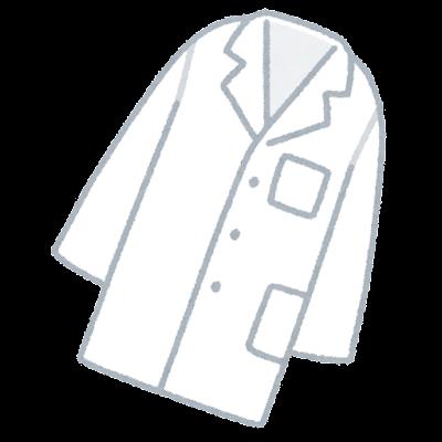 白衣のイラスト