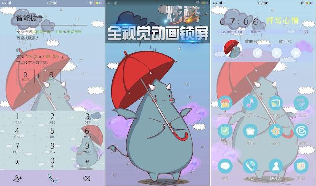 Rain Cartoon Theme For Vivo Smartphone