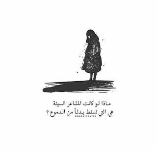 صور مكتوب عليها كلام حزين