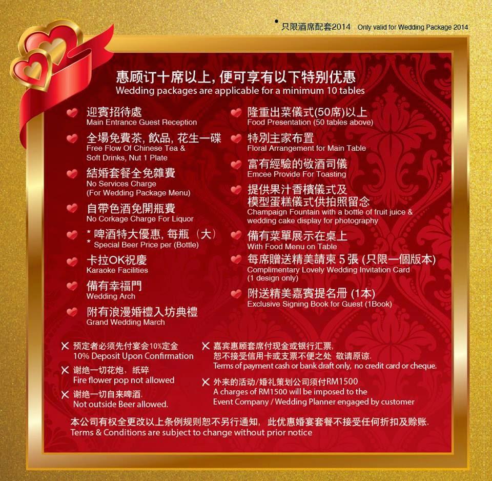 Chinese Wedding Food Menu: Wedding Reception At Sin Choi Wah Restaurant (翠华楼