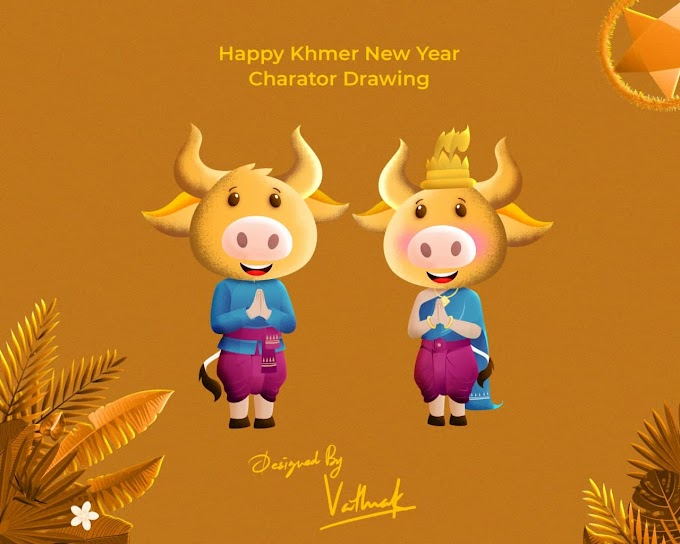 Khmer Cow - Khmer New Year 2021 free psd by Mr. Vathnak