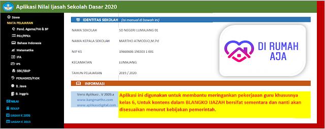 Aplikasi SKHU SD 2019 - 2020