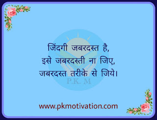 Good morning quotes. Motivational quotes. 10 best Life quotes.
