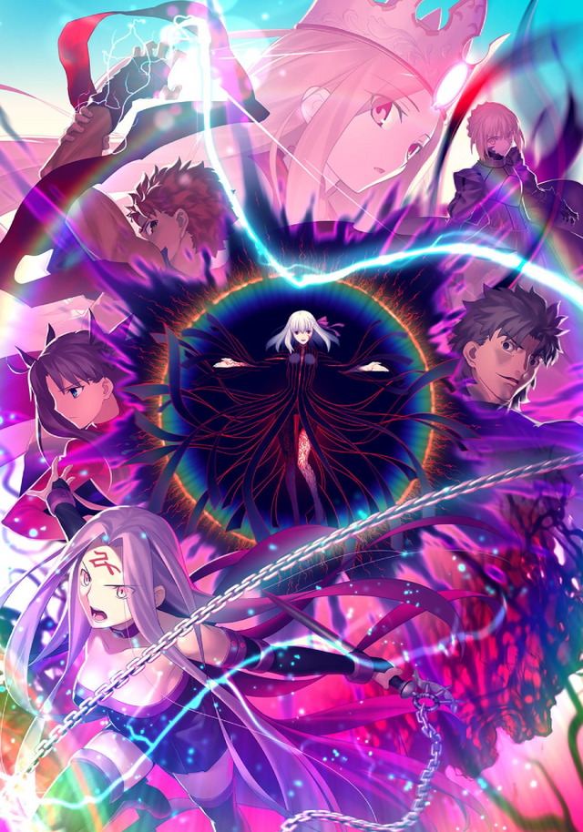 Póster de Fate/stay night: Heaven's Feel III. spring song