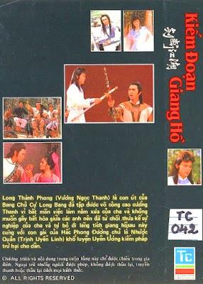 Kiếm Đoạn Giang Hồ (USLT) - Phim bộ Singapore